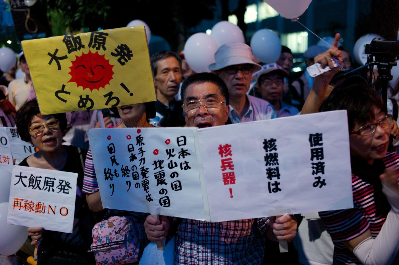 Bild från en demonstration september 2012