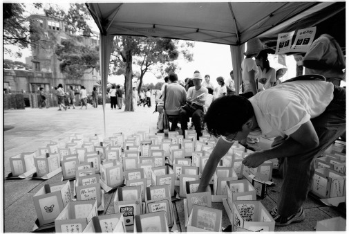 Hiroshima, Japan, på 60-årsdagen av den första atombomben 2005.